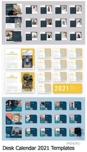 دانلود 3 قالب لایه باز تقویم رومیزی 2021 – Desk Calendar 2021 Templates