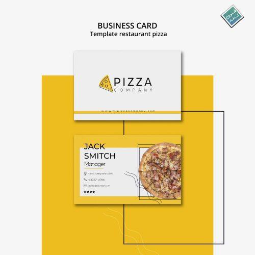 دانلود کارت ویزیت برای رستوران پیتزا رایگان Psd
