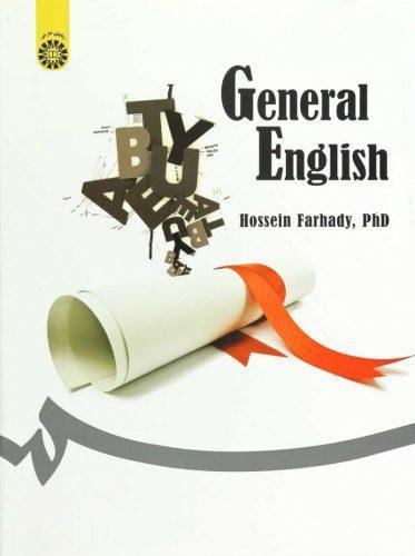 دانلود راهنمای کتاب زبان عمومی General English Book for Engineering
