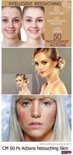 دانلود 50 اکشن فتوشاپ روتوش پوست – CreativeMarket 50 Photoshop Actions Retouching Skin