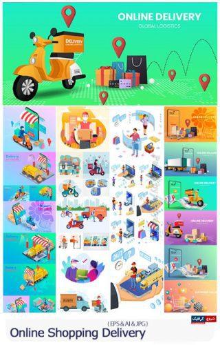 دانلود مجموعه طرح های ایزومتریک دلیوری محصولات فروشگاه آنلاین – Online shopping Delivery
