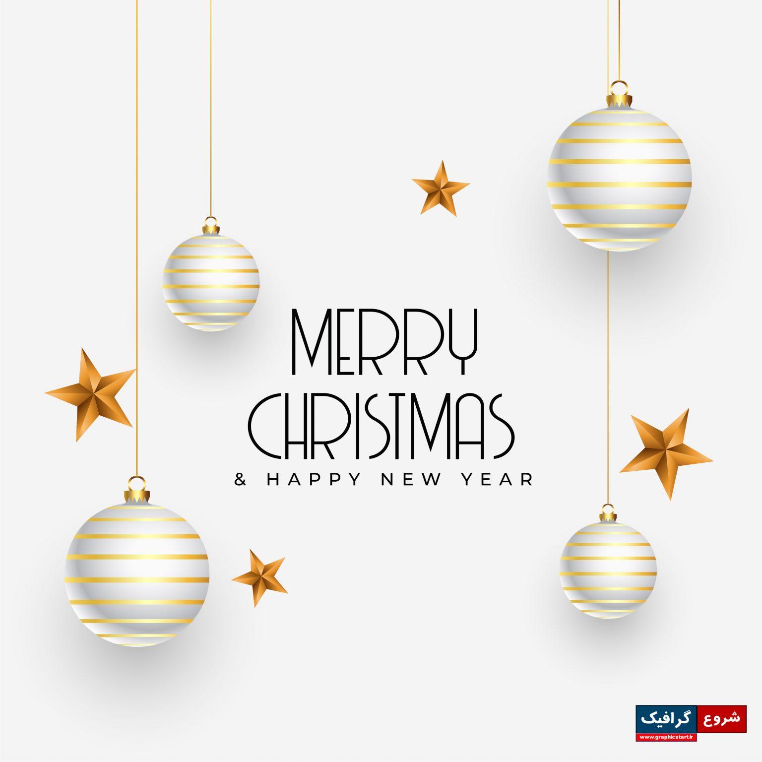 دانلود وکتور کریسمس با ستاره طلایی در زمینه سفید