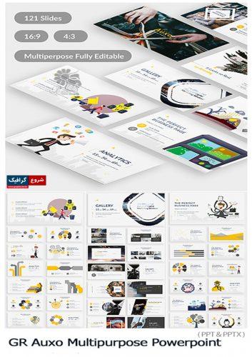 دانلود قالب آماده تجاری پاورپوینت از گرافیک ریور