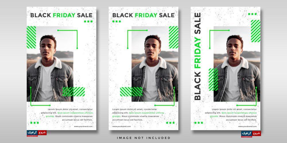 دانلود ۳ استوری اینستاگرامی جمعه سیاه با طراحی ساده و شیک