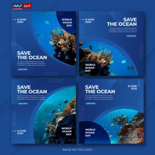 دانلود ۴ پست اینستاگرامی با موضوع اقیانوس و تم گرادینت در فرمت PSD