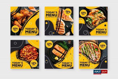 دانلود 6 قالب پست اینستاگرام منوی غذا و رستوران