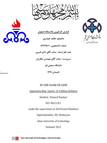 دانلود گزارش کارآموزی رشته مکانیک در پالایشگاه اصفهان – اداره آب و برق و بخار