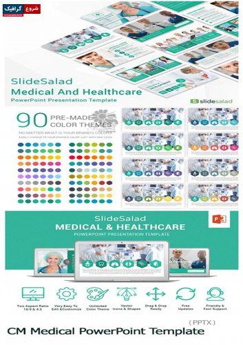 دانلود قالب آماده پاورپوینت پزشکی – CM Medical PowerPoint Template