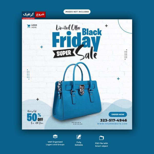 دانلود قالب لایه باز اینستاگرام فروش  ویژه تبلیغاتی جمعه سیاه