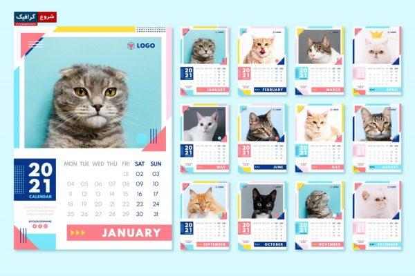دانلود وکتور قالب تقویم سال 2021 با عکس گربه مخصوص هر ماه