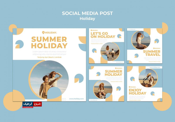 دانلود مجموعه پست اینستاگرام برای تعطیلات تابستانی