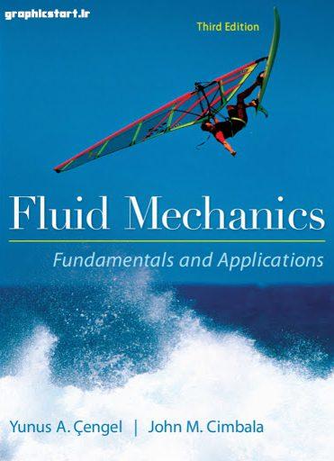 دانلود کتاب حل المسائل مکانیک سیالات سنجل