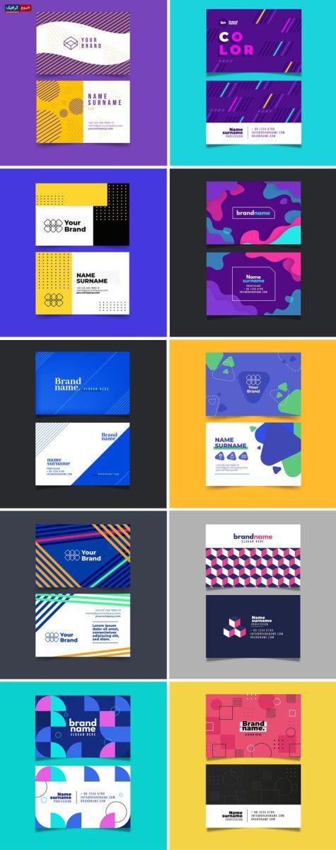 کارت ویزیت, الگوی کارت ویزیت, business card , دانلود رایگان, ااگو