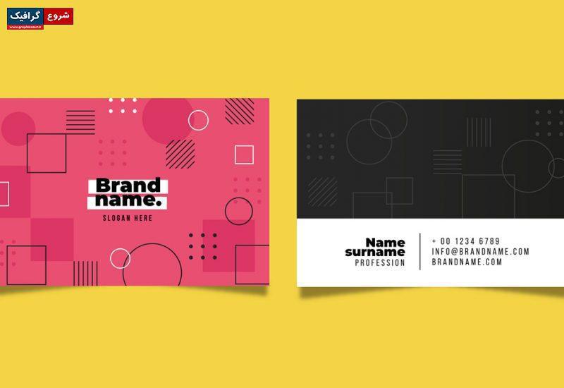 دانلود 10 الگوی جذاب کارت ویزیت با فرمت وکتور