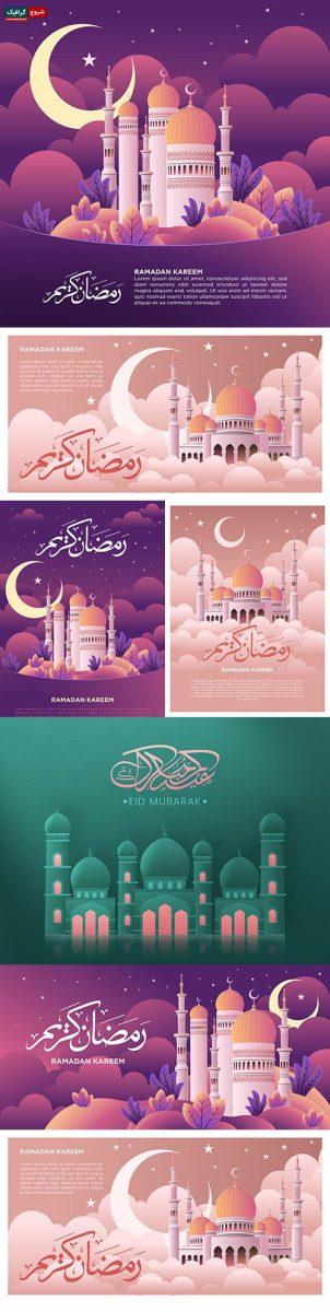 دانلود وکتور ماه مبارک رمضان (پکیج شماره 5)