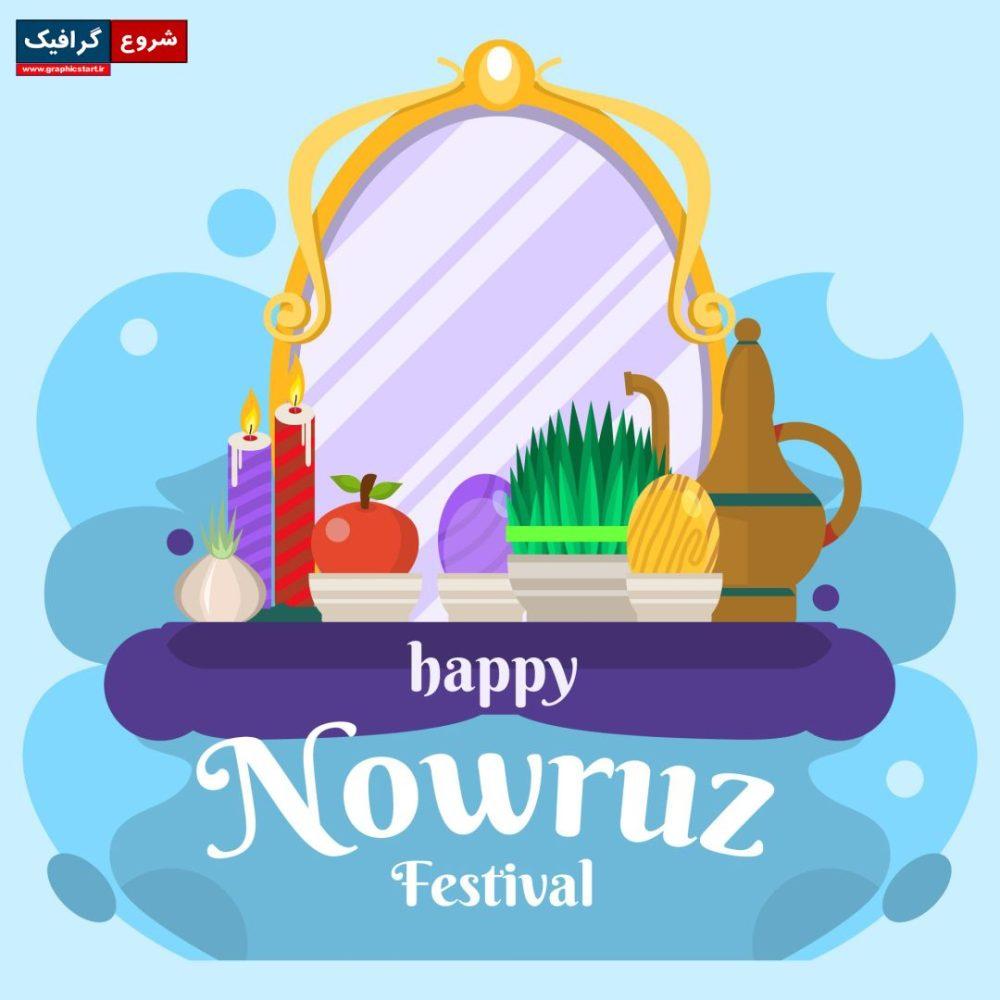 دانلود وکتور عید نوروز با طرح آبی و هفت سین