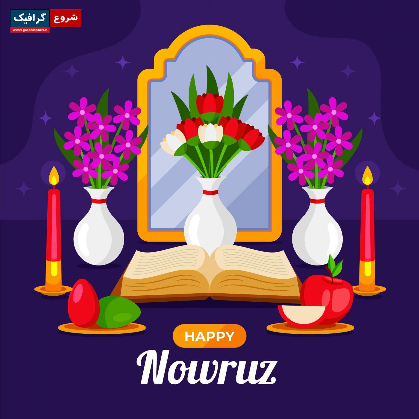 وکتور کارت تبریک عید نوروز با شمع و گل و آینه