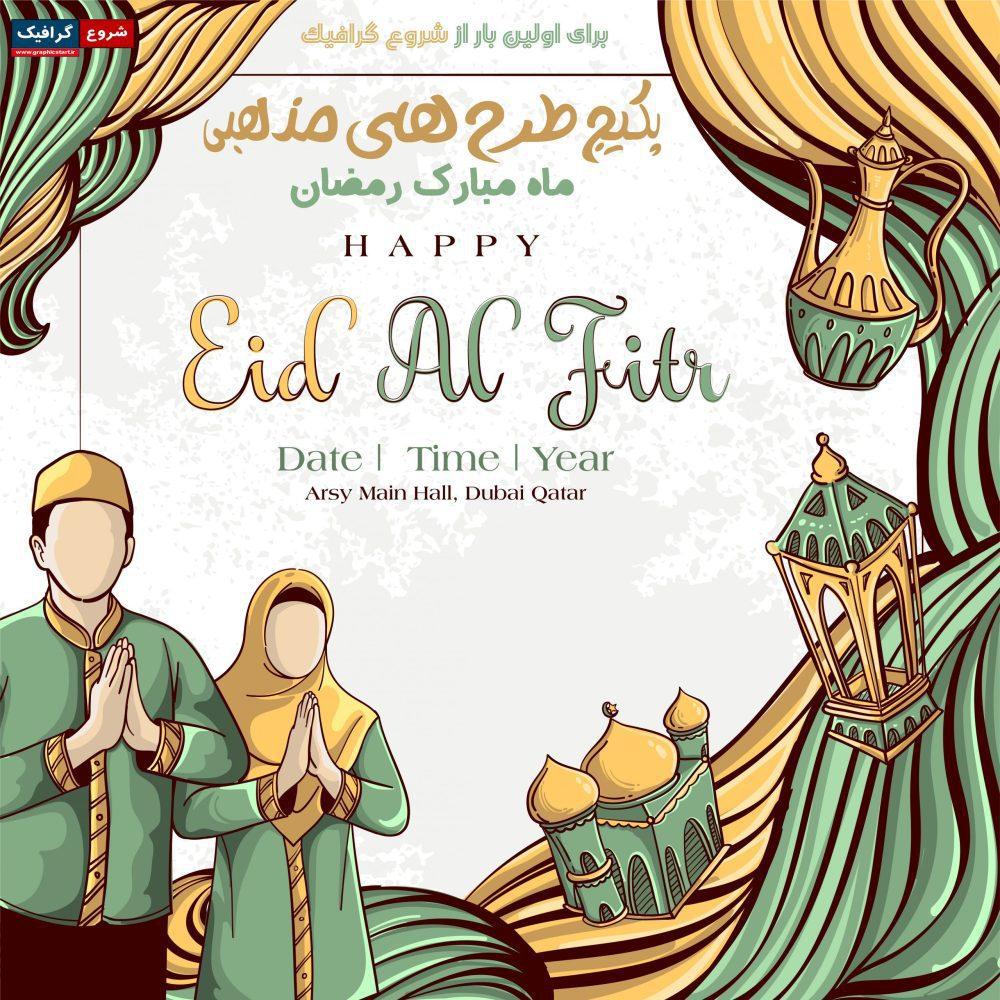 دانلود وکتور مذهبی ماه مبارک رمضان (پکیج شماره 6)