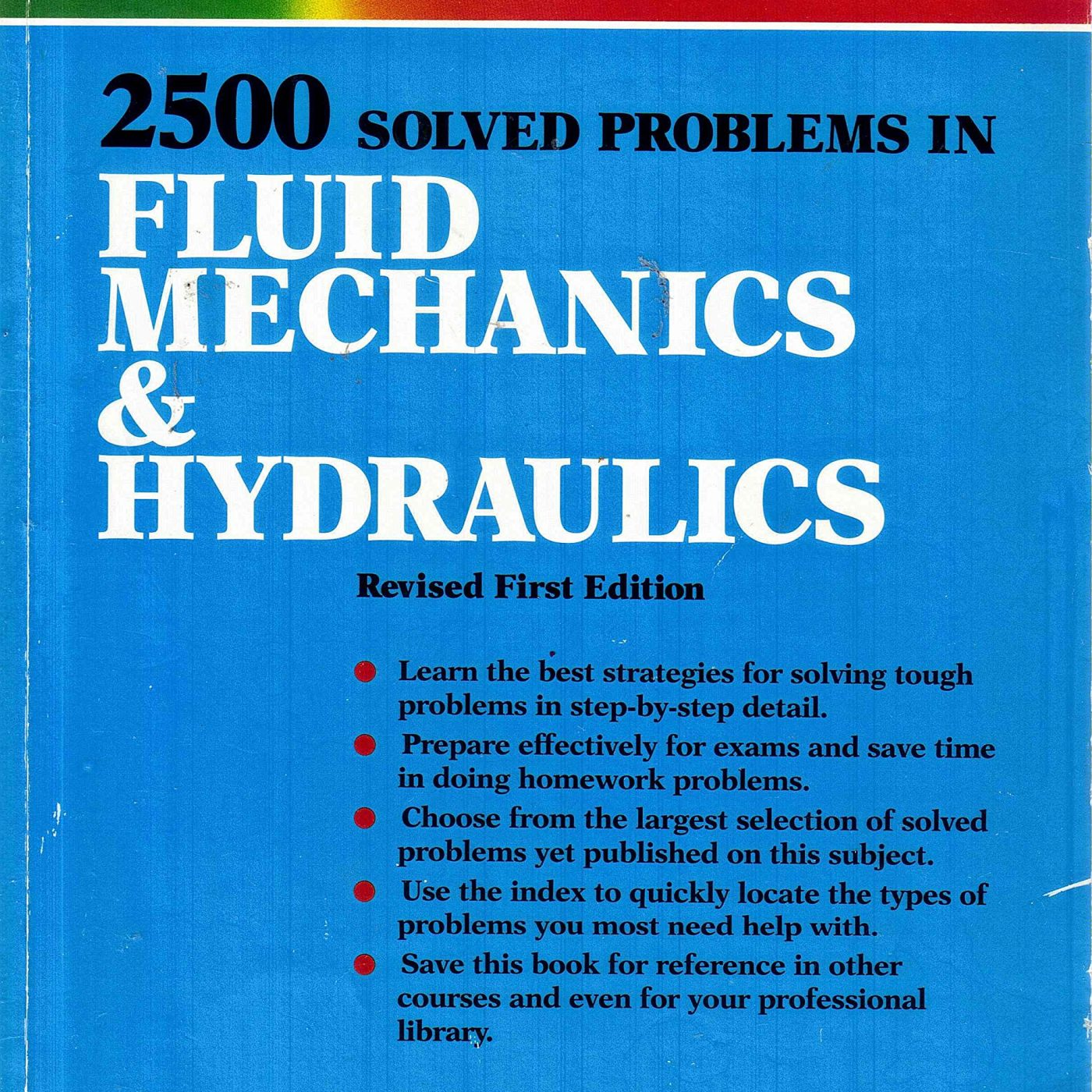 کتاب 2500 مسئله حل شده مکانیک سیالات و هیدرولیک